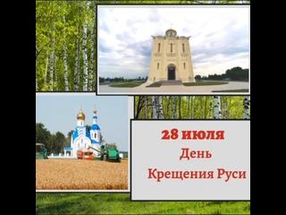 Видео от МКУК «КДЦ «Железный» х. Железный