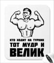 Персональный фотоальбом Egor Chernov