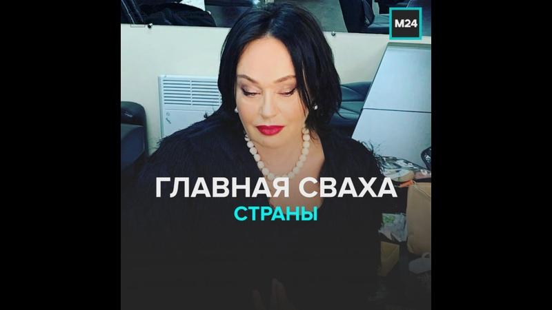Главная сваха страны Москва 24