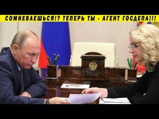 РАСКРЫТА ЛОЖЬ ВЛАСТЕЙ О КОРОНАВИРУСЕ! 12% РОССИЯН УЖЕ ПЕРЕБОЛЕЛИ! ВАКЦИНА НЕ НУЖНА!