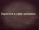 Артём Яременко фотография #33
