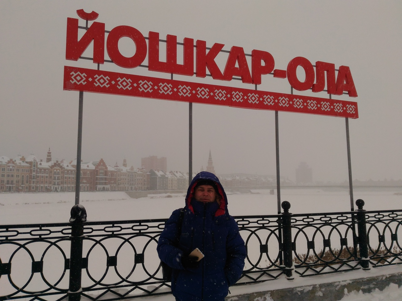 Konstantin Kapralov, Nizhny Novgorod - photo №21