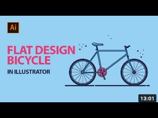 How To Make a Flat Design Bicycle In Adobe Illustrator