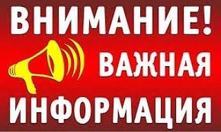 Школьники региона, в том числе и Петровского района, возвращаются к очному обучению с девятого декабря