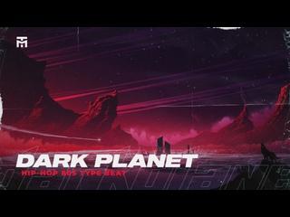 "Hip-Hop 80s Type Beat - ""Dark Planet"""