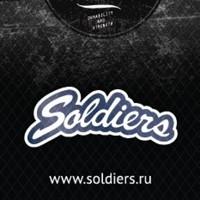 Фотография Soldiers Wear