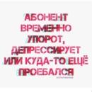 Фотоальбом Маргариты Протопоповой