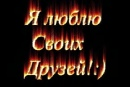 Персональный фотоальбом Альбины Сарлыбаевой