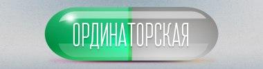 vk.com/album-48299597_226720288