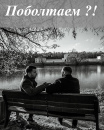Лиманский Евгений | Москва | 44