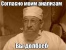 Фотоальбом Семена Каратеева