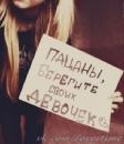 Персональный фотоальбом Светланы Шарыгиной