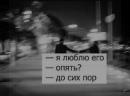 Cabarov Elcin | Одесса | 14