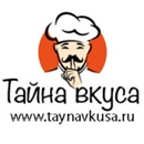 Доставка еды Тайна вкуса   Рязань пицца роллы   группа