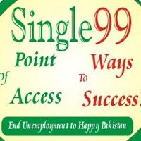 SingleAdvertisers