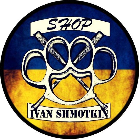 Иван Шмоткин, Украина
