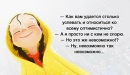 Светлана Луна фотография #13