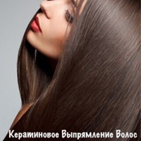 Фото Ани Худяковой