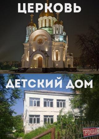 Никита Шатенев фотография #16