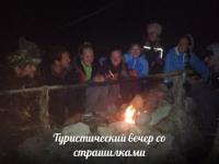 Антон Гурьев фото №11