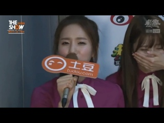 151110 Lovelyz Cut @ The Show Warm Up Time Interview
