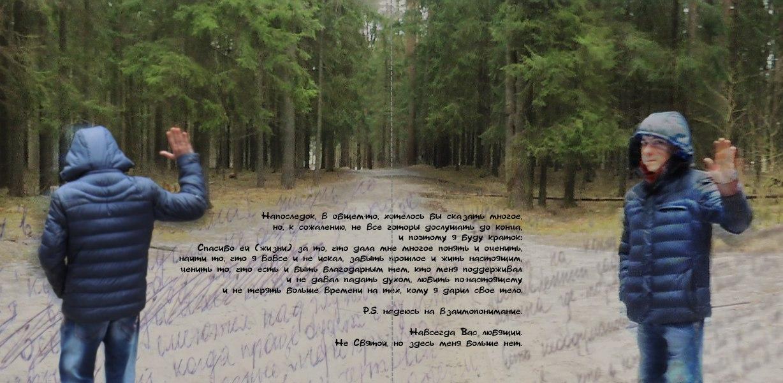 фото из альбома Жехи Рутковского №7