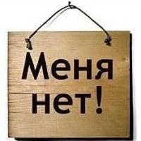 ЕвгенийОтрок