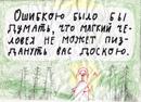 Дмитрий Дубровский фотография #4
