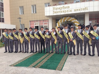Sabyrzhan Mekebekuly фотография #8
