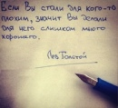 Фотоальбом Анны Семеновой