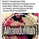 Персональный фотоальбом Зарины Моминовой