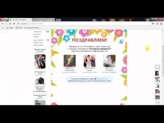 Розыгрыш 2 Победители конкурса:  Алеся Мартынович Виктория Короб Олька Игнатович