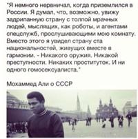 Ратмиров Беслан