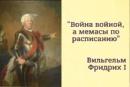 Лях Влад   Белгород   12