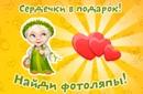 Фурда Мар'яна | Львов | 45