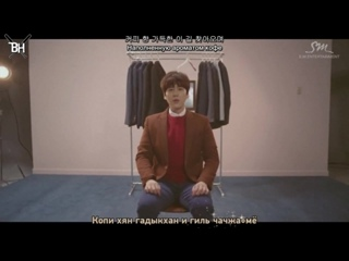 [KARAOKE] KyuHyun (Super Junior) - At Gwanghwamun (рус.саб)