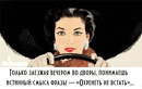 Чинара Борончиева фотография #49