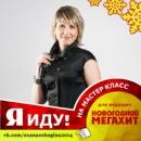 Персональный фотоальбом Ирины Ланцовой