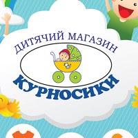 НаталяКурносик