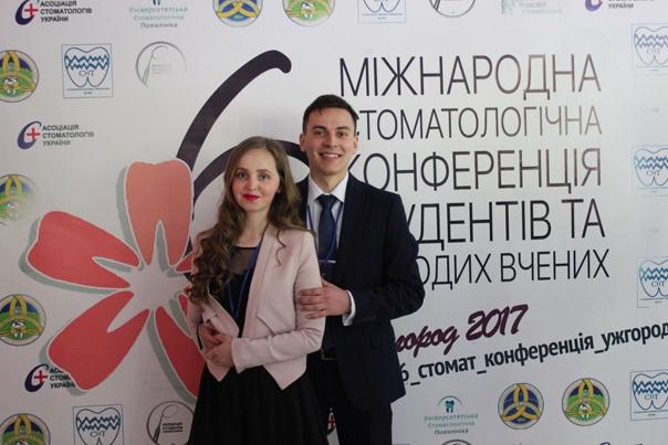 Артур Лях, Мукачево, Украина