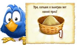 фото из альбома Андрея Бубукина №4