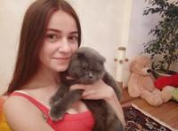 Ирина Левенко