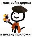 Персональный фотоальбом Ильи Муромцева