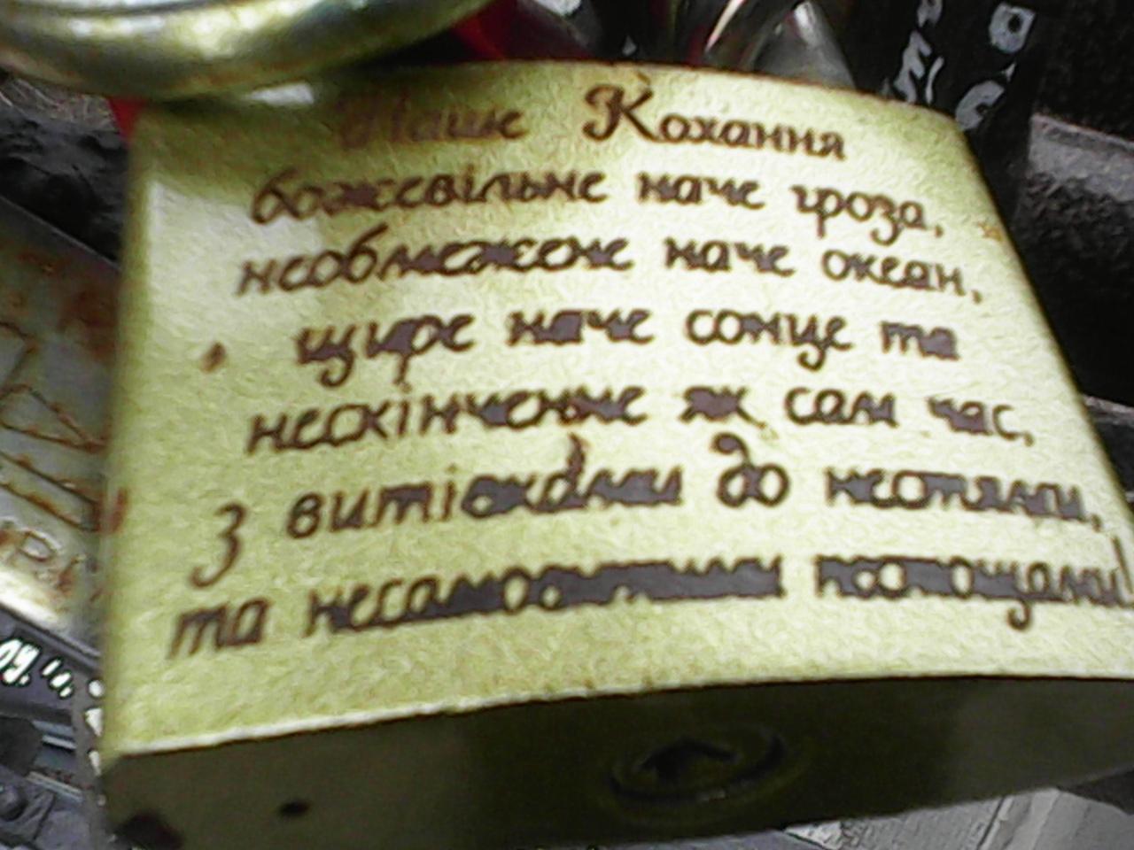 photo from album of Vovan Poloviy №1