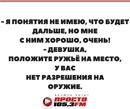 Марцын Екатерина | Одесса | 30
