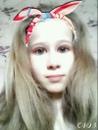 Личный фотоальбом Ульяны Гермин