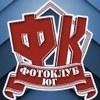 ФОТОКЛУБ-ЮГ | Фотокниги и полиграфия | Таганрог