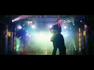 Американский пирог 3 - Танец Стифлера в гей-клубе