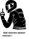 Фотоальбом Дмитрия Чакилева