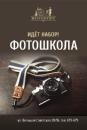 Персональный фотоальбом Ольги Ивановой